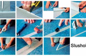 Какими методами можно устранить швы в линолеуме