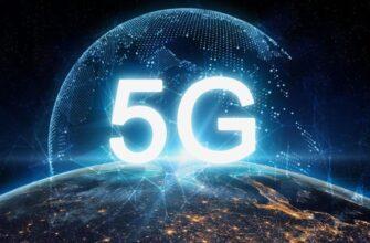 В Украине в октябре 2021 начинается тестирование 5G